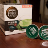 ネスレのドルチェグストを使って3年ほど。よく買うのは宇治抹茶とカフェオレ