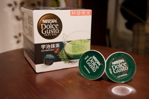 ドルチェグスト抹茶