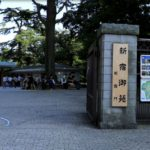 2016年8月真夏の新宿御苑へふらっと散歩してみました