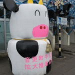 牧草ロール?麦稈ロール?北海道の畑に転がっているアレを調べてみた!