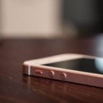 iOS10でRawが撮影できるようになった!早速試してみよう