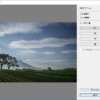 Lightroomで簡単HDR合成!1枚の写真からHDR写真を作ろう