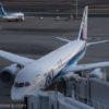 北海道まで飛行機以外の交通手段って何がある?北海道までの行き方を考えてみた