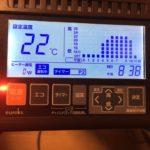 ユーレックスのオイルヒーターを使用して1ヶ月程。電気代はどうなった?